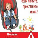 Pamyatka-loya-roditelej-768x1085